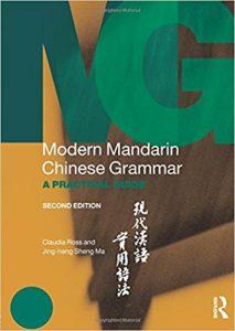 img-pst-02.04.01-books-02-modern-chinese-grammar