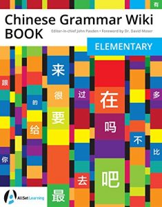 img-pst-02.04.01-books-03-grammar-wiki